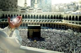 dua etmek